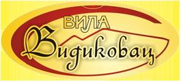 Vila Vidikovac - Arandjelovac
